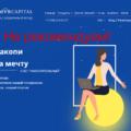 Amir Capital - отзывы о фонде amir.capital