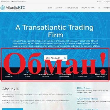 AtlanticBTC — отзывы о хайпе atlanticbtc.com