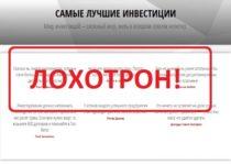 Exchange24online.com — обзор и отзывы о черном обменнике