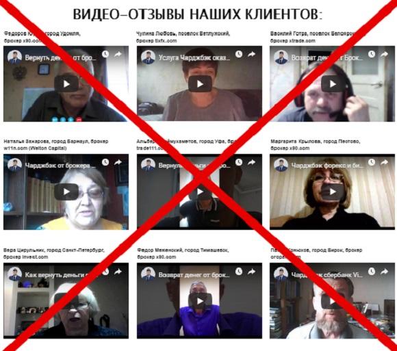 Легенда 112 - отзывы о чарджбэк vernutidenigi.ru