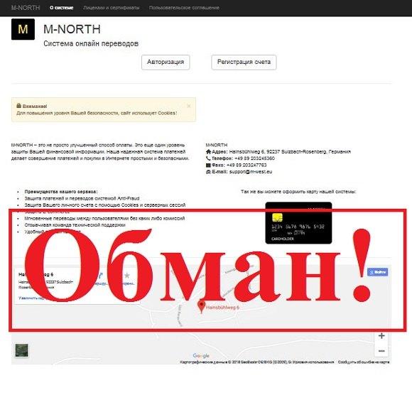 M-north.eu: отзывы и обзор M-NORTH