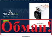 Mining Economy — отзывы о проекте Mineconomy.io