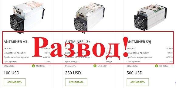 Mining Economy - отзывы о проекте Mineconomy.io
