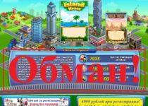 Money City — отзывы об игре moncity.ru