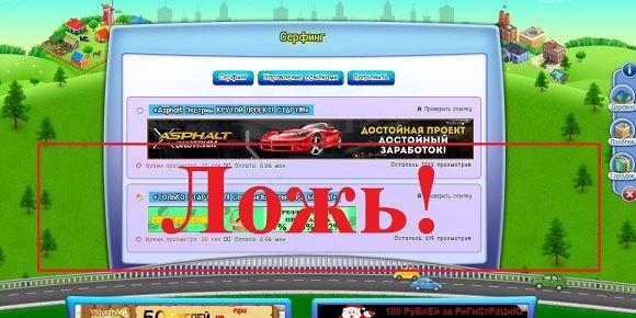 Money City - отзывы об игре moncity.ru