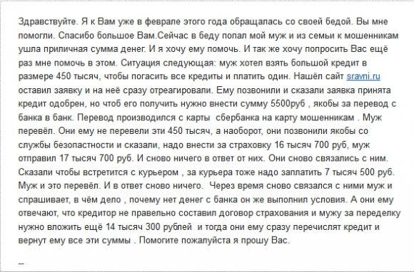 банк сравни ру взять кредит экспресс кредит г сургут