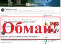 Трейдер с Алтая — Никита Буртасов и его стратегия, отзывы