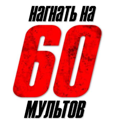 Вадим Щербанев и BizClub – отзывы и обзор bizclub.info