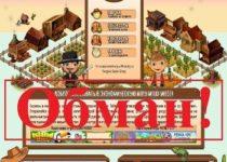 Wild West — онлайн игра wild-west.biz, отзывы