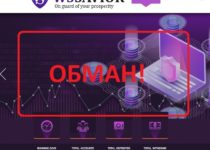 Wssavior — отзывы. Торговля на Forex с wssavior.com