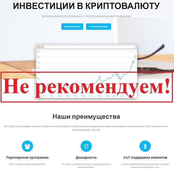 Akvillon.com — отзывы о проекте Akvillon