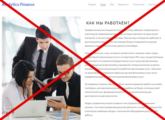 Analytics Finance: отзывы и обзор analytics-finance.com
