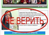Авторская система Юлии Мезевой — отзывы