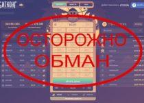 Битконг: отзывы и обзор игры bitkong.com