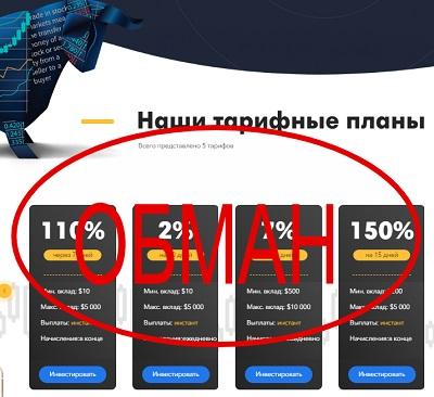 Crypto Pump — криптовалюты с cryptopumps.group, отзывы