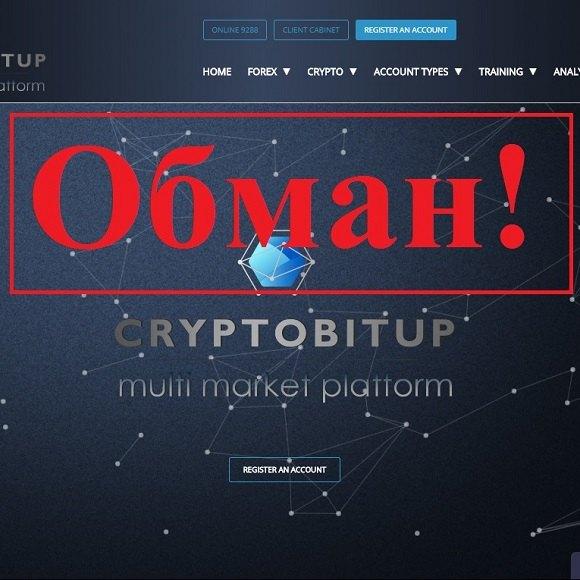 Cryptobitup: отзывы и обзор сайта cryptobitup.biz
