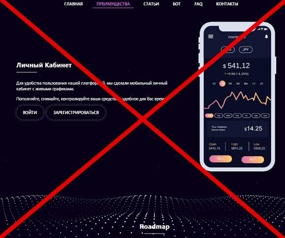 Denvest Bot - отзывы  о мошенниках denvest.org