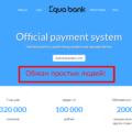 Equa bank - отзывы о предоставлении кредита