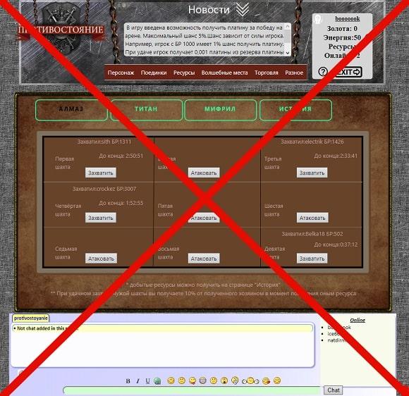 Игра «Противостояние» – отзывы и обзор