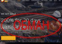 Lakeland Gold Limited — отзывы. Золото с lakelandgold.com