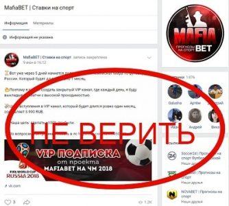 Отзывы про ставки на спорт через интернет прогноз ставок в доте 2
