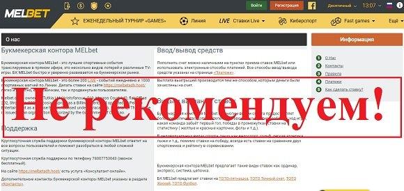 Букмекерская контора не имеет права [PUNIQRANDLINE-(au-dating-names.txt) 29