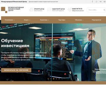 Международный финансовый центр отзывы москва сити