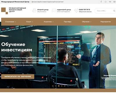 Международный финансовый центр — отзывы о mfc.group