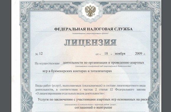 Букмекерская контора Париматч – отзывы и обзор Parimatch.ru