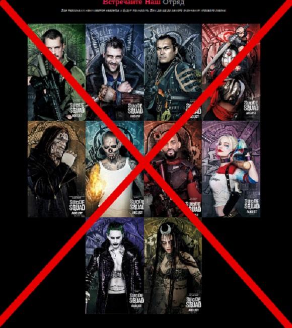 Suicide Squad - отзывы и обзор suicidesquadgame.ru