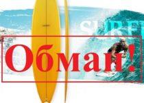 Surfer Money — отзывы и обзор игры surfer.money