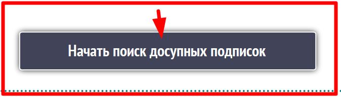TELE2Email - денежная подписка почтового оператора, отзывы