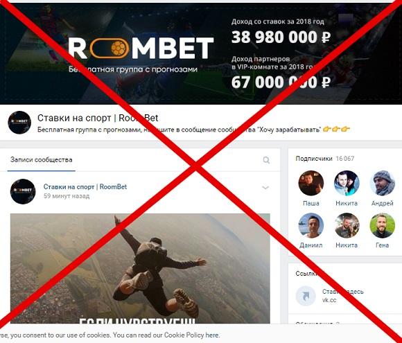 Traders Room и RoomBet – отзывы о проектах от Sargis Vardanyan