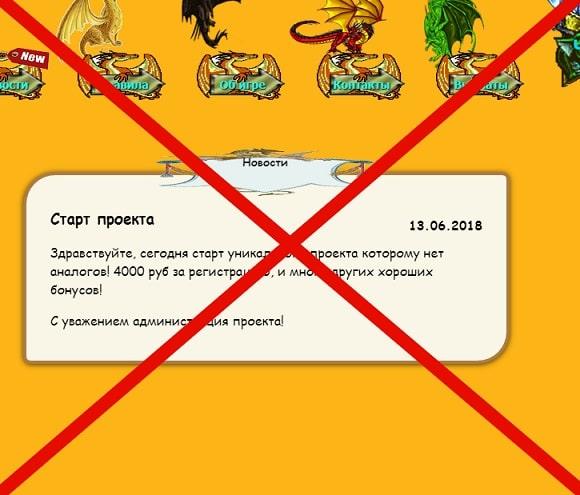 Золото Драконов – отзывы об игре gold-dragons.ru
