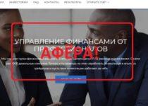 Axis-traders.com — обзор инвестиций AXIS TRADERS, отзывы