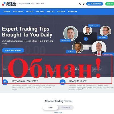 Admiral Markets – отзывы и обзор admiralmarkets.com