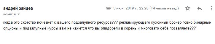 Андрей Зайцев Тайрус