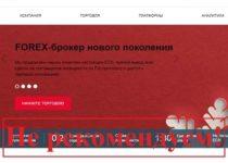 Arum Capital – отзывы и обзор брокера arumcapital.eu
