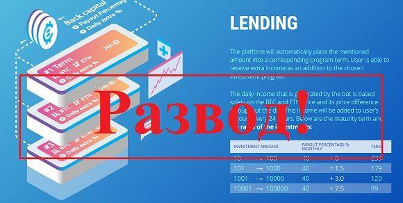 Отзывы о CashBack Coin – управление криптовалютой