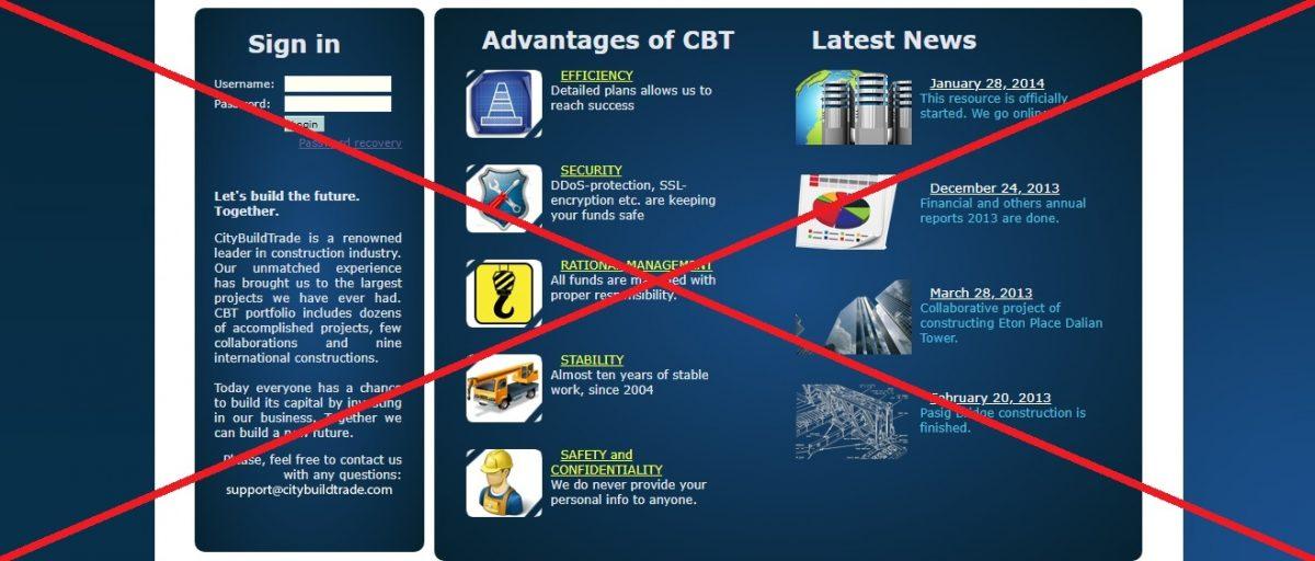 City Build Trade - мошенники citybuildtrade.com отзывы