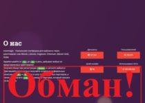 Coinmagic.cc — майнинг с Coinmagic, отзывы
