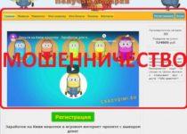 Crazy QIWI — матрица crazyqiwi.ru, отзывы