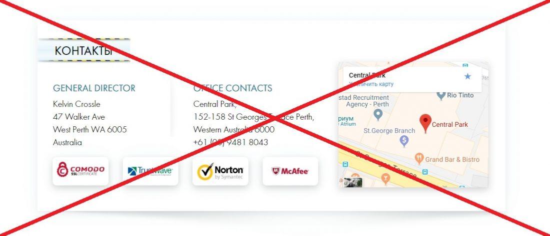 Dominat.company - отзывы