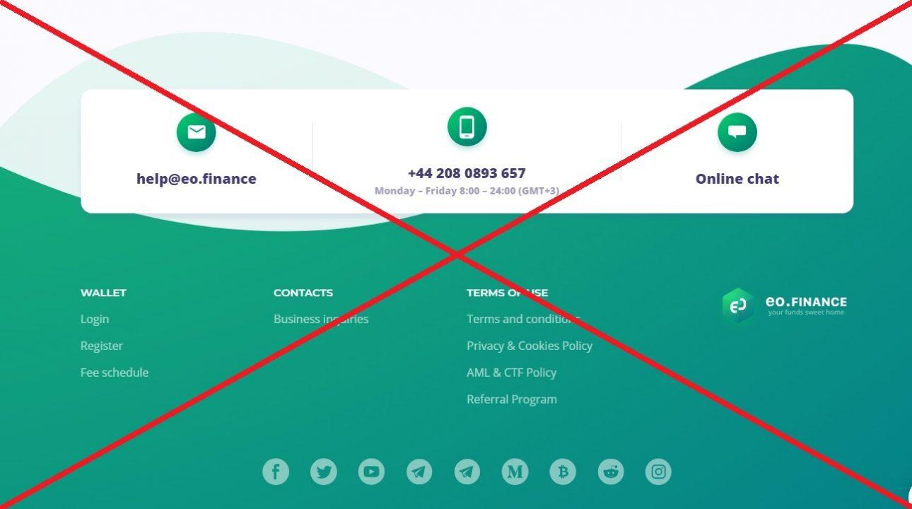 EO.Finance - отзывы о кошельке