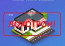 EmpireBuild — инвестиции от empirebuild.ru, отзывы