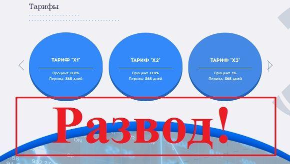 Erarium – отзывы и обзор erarium-group.com