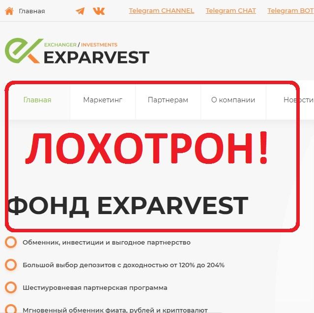 Фонд Exparvest — обзор и отзывы exparvest.com