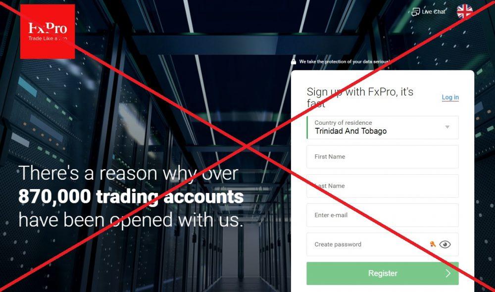 Брокер FxPro - торговля на рынке forex с ФхПро