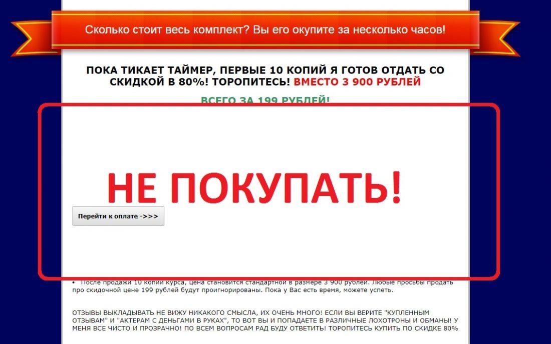 Голос 2.0 - курс Дмитрия Смирнова отзывы