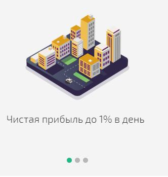 IT Business company – отзывы, компания itbusc.com